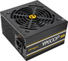 Alimentation ANTEC VP600P Plus - 600 W ATX, ventilateur 120 mm