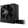 Alimentation BE QUIET! System Power 9 Bronze - 600 W ATX, ventilateurs 120 mm