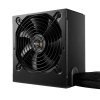 Alimentation BE QUIET System Power B9 Bronze - 600 W ATX, ventilateur 120 mm, version bulk/OEM, noir