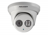 HIK VISION DS-2CD2342WD-I - Caméra de sécurité IP tourelle dôme externe, 4 MP, fixed lens, WDR, IR 30m, IP66, PoE