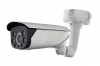Caméra IP bullet varifocal HIKVISION - externe, lightfighter, 2 MP, WDR, IR 80m, IP66/IK10, PoE, Alarm/Audio IO, heater