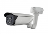 Caméra IP bullet varifocal HIKVISION - externe, darkfighter, 2 MP, WDR, IR 70m, IP66, IK10, PoE, Alarm/Audio IO, heater
