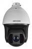 Caméra IP dôme PTZ HIKVISION - externe, darkfighter, 2 MP, 23x, WDR, IR 200m, IP66/IK10, PoE Audio/alarm IO, Wiper