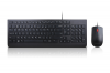 Pack clavier et souris LENOVO Essential Wired Combo - USB