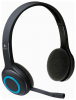 LOGITECH WIRELESS HEADSET H600 - casque avec microphone