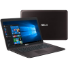 PC Portable ASUS P2 740UV-T4327R - Intel i7-7500U, 8 Go, 128 Go, 500 Go, GT920MX, DVDRW, 17.3'' FHD, Windows 10 Pro