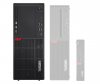 PC de bureau LENOVO ThinkCentre M710t 10M9 MT - Intel Core i5-7400, 8 Go, SSD 256 Go, DVDRW, Windows 10 Pro, Garantie 3 ans