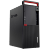 PC de bureau LENOVO ThinkCentre M910t MT - Intel Core i5-7500, 8 Go, SSD 256 Go, DVDRW, Windows 10 Pro, Garantie 3 ans