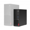 PC de bureau LENOVO V530s SFF - Intel Core i3-8100, 4 Go, 128 Go SSD, DVDRW, Windows 10 Pro, Garantie 1 an