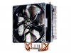 COOLER MASTER HYPER T4 - Radiateur ventilateur Socket 775/115x/1366/2011/AM2/AM2+/AM3/FM1