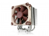 NOCTUA NH-U9S - Radiateur ventilateur Socket 115x/2011-x/AMx/FMX, ventilateur 92 mm, alu